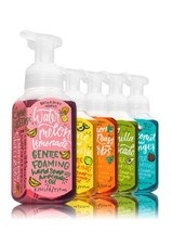 Bath & Body Works Gentle Foaming Avocado Oil Soap 5 Pack Vanilla Turmeric Herbs - $41.50