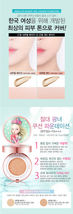 Beauty People Absolute Radiant Girl Cushion Foundation SPF50+ PA+++ 18g image 3
