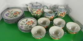 Japan Lusterware 21pc Tea Snack Set Lustre Teapot Creamer Sugar Plate Cu... - $89.00
