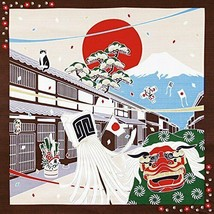 *Yamako Tama walk small pipe dream New Year 88585 - $6.13