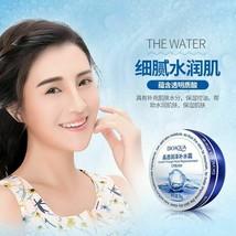 BIOAQUA Brand Face Crystal Moisturizing Face Cream Skin Care Lifting Fir... - $5.45