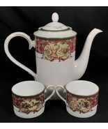 Noritake ROYAL HUNT Coffee Pot and 2 Cups Rabbit Pheasant Dogs Red Green... - $123.75