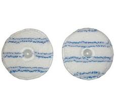 GLOSS BOSS MINI MICROFIBER PAD 2 Pack Replacement Floor Machine Pullman ... - $36.99