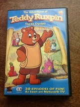 The Adventures of Teddy Ruxpin The Six Crystals USED 2 DVD Set - $1.98