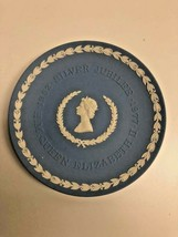Wedgwood The Queen Silver Jubilee (1952-1957) - $37.31
