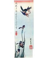 Hiroshige, Birds & Botanical. Kingfisher and Iris, Asian style 1988 print - $16.95