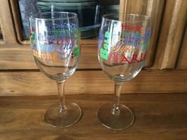 VTG 1980s Inspirational Words Wine Glasses (matched set of 2) - $32.00