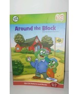 Leap Frog Tag book Around The Block, By Suzanne Barchers qu ck bl st - $3.48