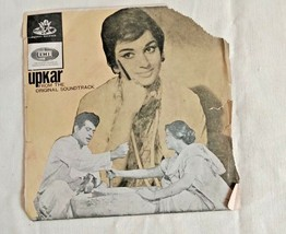 "1949's OLD 45 RPM ""UPKAR MOVIE SONGS""-  ANGEL RECORDINGS GRAMOPHONE RECORD - $35.96"