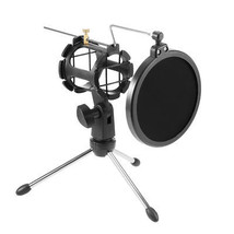 YALI PS-05 Adjustable Studio Condenser Microphone Stand Desktop Tripod W... - $13.50