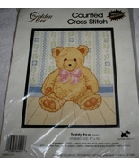 Golden Bee~Teddy Bear~with frame for displaying (counted cross stitch kit) - $7.85