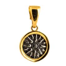 Vergina Sun Star of Macedonia Alexander the Great Silver Pendant 925 Gol... - $38.88