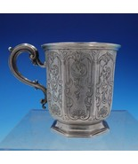Vintage Victorian English Silver Child's Cup with Fancy Chased Panels (#... - $189.00