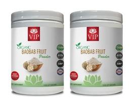 vitamin C - ORGANIC Baobab Fruit Powder - digestive health supplement 2B - $46.71