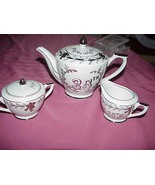 LEFTON   25th Anniversary  Tea Set  POT+SUGAR B... - $24.00
