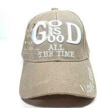 God Is Good Mens Embroidered Hat Cap Beige Adjustable Strap Religious Je... - $8.90