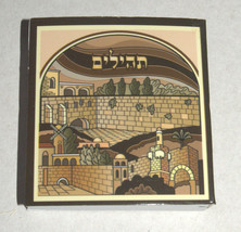Judaica Pocket Psalms Tehilim Miniature Prayer Blessing Book w Box Silver Hebrew image 2