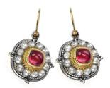 02001194e gerochristo 1194 byzantine medieval ornate earrings 5 thumb155 crop