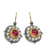 Gerochristo 1194 - Gold, Silver & Pearls Medieval-Byzantine Ornate Earr... - $960.00