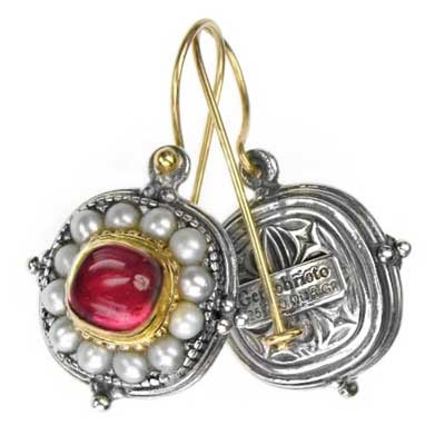 Gerochristo 1194 - Gold, Silver & Pearls Medieval-Byzantine Ornate Earrings