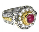 02002327 gerochristo 2327 medieval byzantine ornate ring 1 thumb155 crop