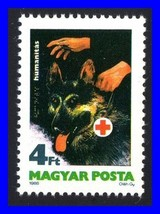 HUNGARY 1986 DOG - GERMAN SHEPARD / RED CROSS / BLINDS MNH MEDICINE ANIMALS - $1.29