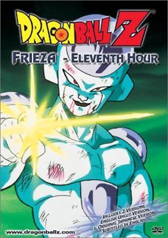 Dragon Ball Z - Frieza: Eleventh DVD (Uncut and Edited) Brand NEW!