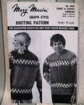 Mary Maxim Cardigan Sweater Knitting Pattern Adult - $5.99