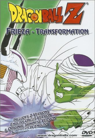 Dragon Ball Z - Frieza: Transformation DVD (Uncut and Edited) Brand NEW!