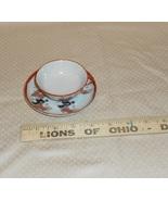 JAPANESE GEISHA GIRL TEA CUP AND SAUCER PORCELAIN  UNMARKED VINTAGE - $4.99