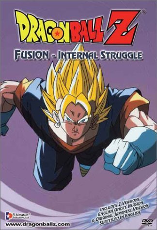 Dragon Ball Z - Fusion: Internal Struggle DVD (Uncut and Edited) Brand NEW!