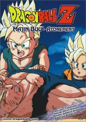 Dragon Ball Z - Majin Buu: Atonement DVD (Uncut and Edited) Brand NEW!