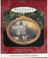 1997 New in Box - Hallmark Keepsake Christmas Ornament - Victorian Chris... - $4.00