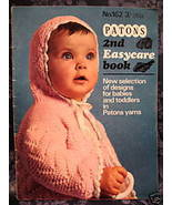 Vintage KNITTING Pattern CHRISTENING DRESS ROMPER SET - $9.99