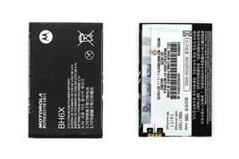 OEM Motorola BH6X 1880 mAh Replacement Battery for Motorola MB810 - $6.04