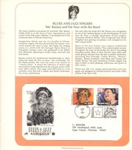 Blues and Jazz Singers, Rainey and Bailey, Postal Commemorative Society - $2.99