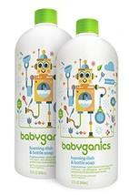 Babyganics Foaming Dish and Bottle Soap Refill, Fragrance Free, 32oz Bot... - $18.78