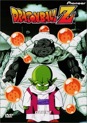 Dragon Ball Z - Namek: Quest DVD Brand NEW!