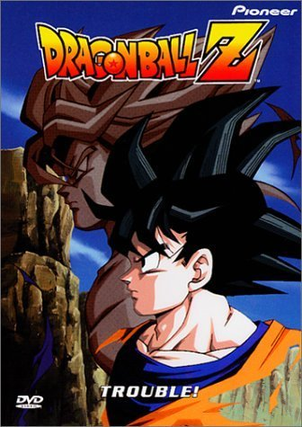 Dragon Ball Z - Namek: Trouble DVD Brand NEW!