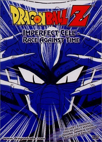 Dragon Ball Z - Imperfect Cell: Race Against Time DVD (Uncut and Edited) NEW!