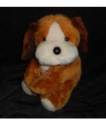 VINTAGE ATLANTA NOVELTY GERBER BROWN & WHITE PUPPY DOG STUFFED ANIMAL PL... - $32.73
