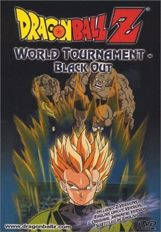 Dragon Ball Z - World Tournament: Blackout DVD (Uncut and Edited) Brand NEW!