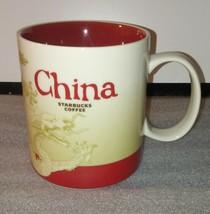 China Starbucks Mug / 16 oz / 2016 Global Icon Series Coffee Tea Home Of... - $29.09