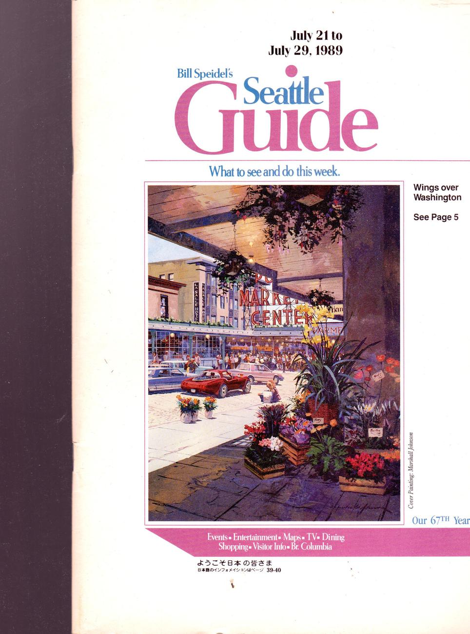 Seattle Guide July 21 to July 29,1989