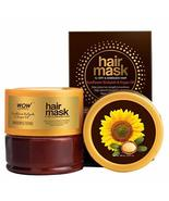 WOW Moroccan Argan Oil Hair Mask For Dry, Damaged Hair - Hydrating For D... - $18.75