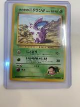 Pokemon Card  Gym Leaders Japanese #032 Giovanni's Nidoran M READ Card 1v3 - $1.19
