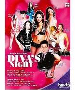 Nguyen Ngoc Ngan Divas's Night at Harrahs Las Vegas Promo Card - $2.95