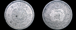 1939 (YR14) Japanese 1 Sen World Coin - Japan - Bird - $6.99