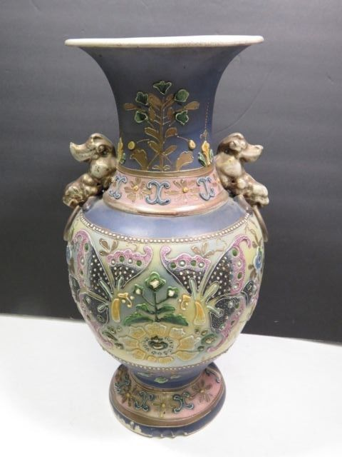 Large Japanese Satsuma Style Urn Vase And 50 Similar Items