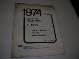 Ford 1974 Service Features Chasis - $9.89